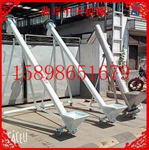电动螺旋提升机电话固定型韶关供应螺旋提升机厂商图片