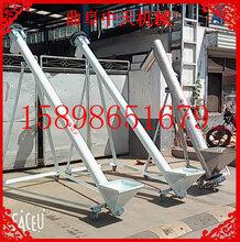 螺旋提升機規格牡丹江谷子絞龍提升機多用途圖片