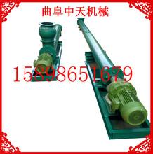 特价螺旋提升机厂家滨州粉末螺旋提升机规格价格低图片