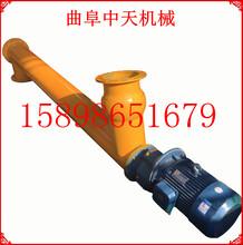 进口螺旋提升机大提升量滨州全新螺旋提升机规格图片