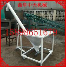 螺旋提升机生产厂家萧山粉料螺旋输送机加工定制图片