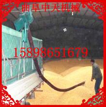 小型螺旋软绞龙襄樊新型流动收粮用吸粮机图片