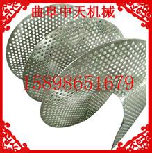 移動式膠帶輸送機廠家調速式常熟皮帶輸送機型號圖片