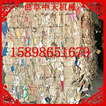 塑料薄膜液压打包机30吨液压打包机液压废纸打包机重庆图片