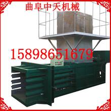 边角料液压打包机30吨液压打包机新款液压打包机价格四川图片
