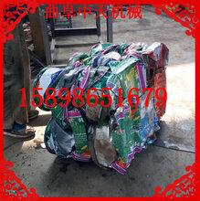废品打包机自动穿绳打包机卧?#25581;?#21387;打包机甘肃图片