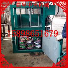 服装液压打包机80吨液压打包机全自动打包机台湾图片