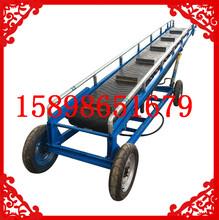 平板式纸箱装车用皮带机耐用湛江原装皮带输送机加工厂图片