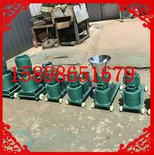 鸡饲料加工设备钱饲草颗粒机西藏颗粒机设备图片