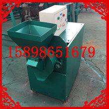 小型顆粒飼料機圖片飼料顆粒機中國顆粒飼料機械設備圖片