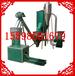 飼料顆粒機械顆粒機械廠家內蒙古飼料成套設備