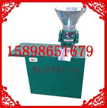 秸秆颗粒饲料机械鸡饲料加工设备台湾有机肥料颗粒机图片