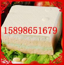 彩色豆腐机械不锈钢豆腐机商用做豆腐机器台湾图片
