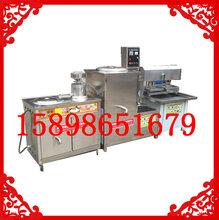 豆腐生产机不糊锅浆渣分离豆腐机中国图片