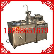 全自动蒸汽豆腐机不糊锅彩色豆腐机台湾图片