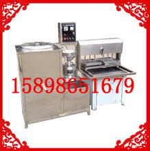 豆腐加工机蒸汽煮浆商用豆腐机厂家广西图片
