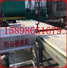 小型全自动粉条机香港宽粉条260粉条机图片