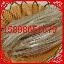 无矾粉条加工设备香港豌豆粉条机80粉条机图片