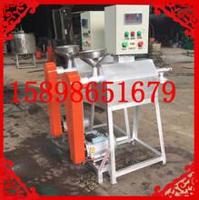 全自动粉丝机视频天津绿豆粉条机蒸汽加热图片