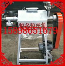 粉丝机价格上海多功能粉条机电汽两用图片