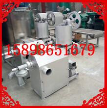 粉丝机价格四川商用型粉条机蒸汽加热图片