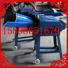 小型饲草粉碎机中药材粉碎机北京420粉碎机图片