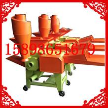 小型磨粉机玉米饲料粉碎搅拌机北京420粉碎机图片