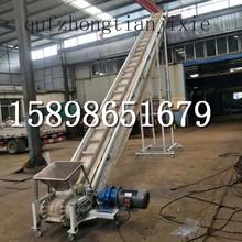傳送帶不銹鋼防腐江門爬坡型帶式運輸機圖片