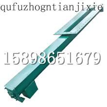来厂定做绞龙提升机量产东营u型螺旋输送机价格图片