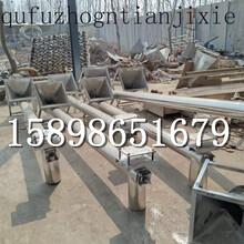 玉米螺旋输送机量产邯郸销售螺旋提升机定制图片