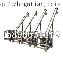 u型螺旋输送机价格阳泉大豆绞龙提升机移动式图片