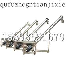 螺旋提升机供应新型邯郸销售螺旋提升机送料机图片