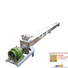 自动螺旋提升机密封蚌埠正规螺旋提升机厂图片