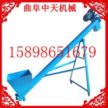 环保螺旋提升机固定型萧山不锈钢螺旋输送机直销图片