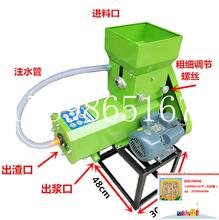 淀粉设备生产淀粉设备淀粉机红薯天津图片