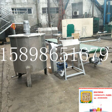 粉条机械厂河南木薯粉条机40粉条机图片