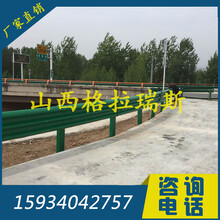 山西波形护栏高速公路护栏乡村村道路护栏国道省道县道护栏厂家