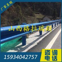 云南石屏波形护栏双波护栏镀锌护栏国道省道县道护栏高速公路护栏厂家直供