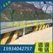 河北雄安新区波形护栏镀锌护栏高速公路护栏乡村道路护栏国道省道县道护栏厂家直供