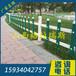 山西太原草坪护栏小区绿化护栏学校花坛栅栏PVC护栏厂家直供