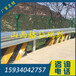 云南马路中间隔离带国道省道中间护栏高速公路护栏波形镀锌护栏厂家直供