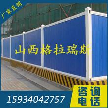 山西长治蓝色施工围挡PVC围挡市政彩钢围挡园林绿化围挡厂家直供