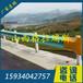 湖北鄂州防撞护栏镀锌护栏板鄂州波形护栏板乡村公路护栏厂家直供