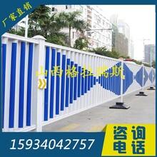 蓝白市政交通护栏京式护栏车道隔离护栏城市道路护栏锌钢道路护栏厂家