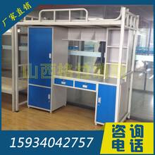 太原大学学校公寓床双层高低床上床下桌厂家