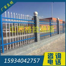 山西太原锌钢护栏小区厂区围墙护栏厂家图片