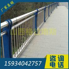 山西太原不锈钢复合管桥梁护栏河道景观防撞护栏厂家图片