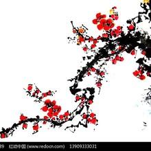 贵州字画免费鉴定