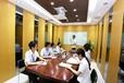 广州天河办公写字楼、会议室出租,虚拟地址注册