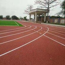 混合型跑道面层材料体育场塑胶跑道材料施工